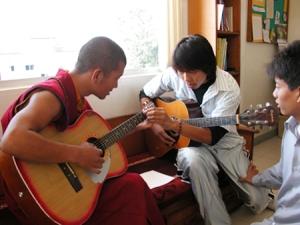9 guitar lesson